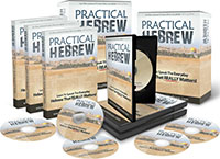 Learn Practical Hebrew